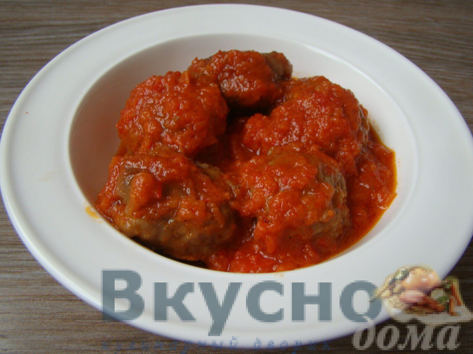 Тефтели из говядины в томатном соусе
