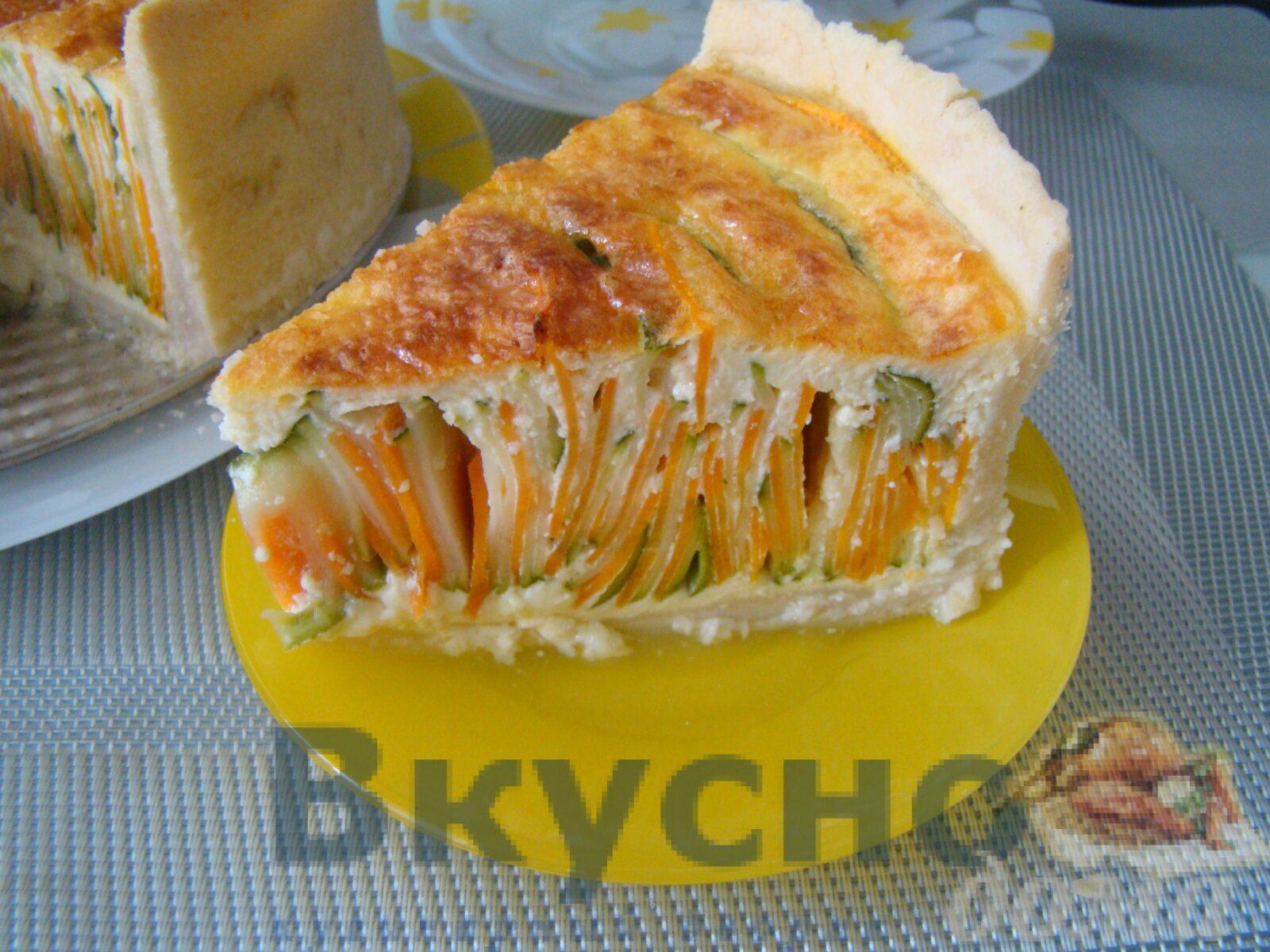 Овощной пирог с цуккини и морковью