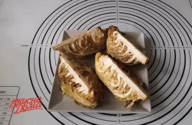 вкусная капуста