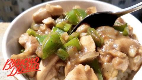 chiken cashew