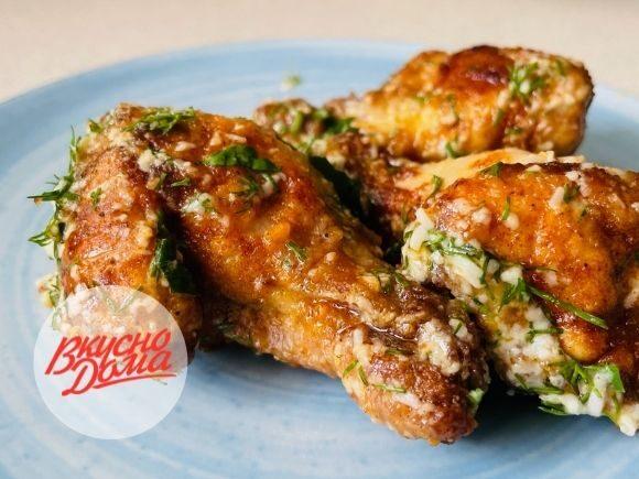 Куриные крылышки в сырном соусе Вкусно Дома